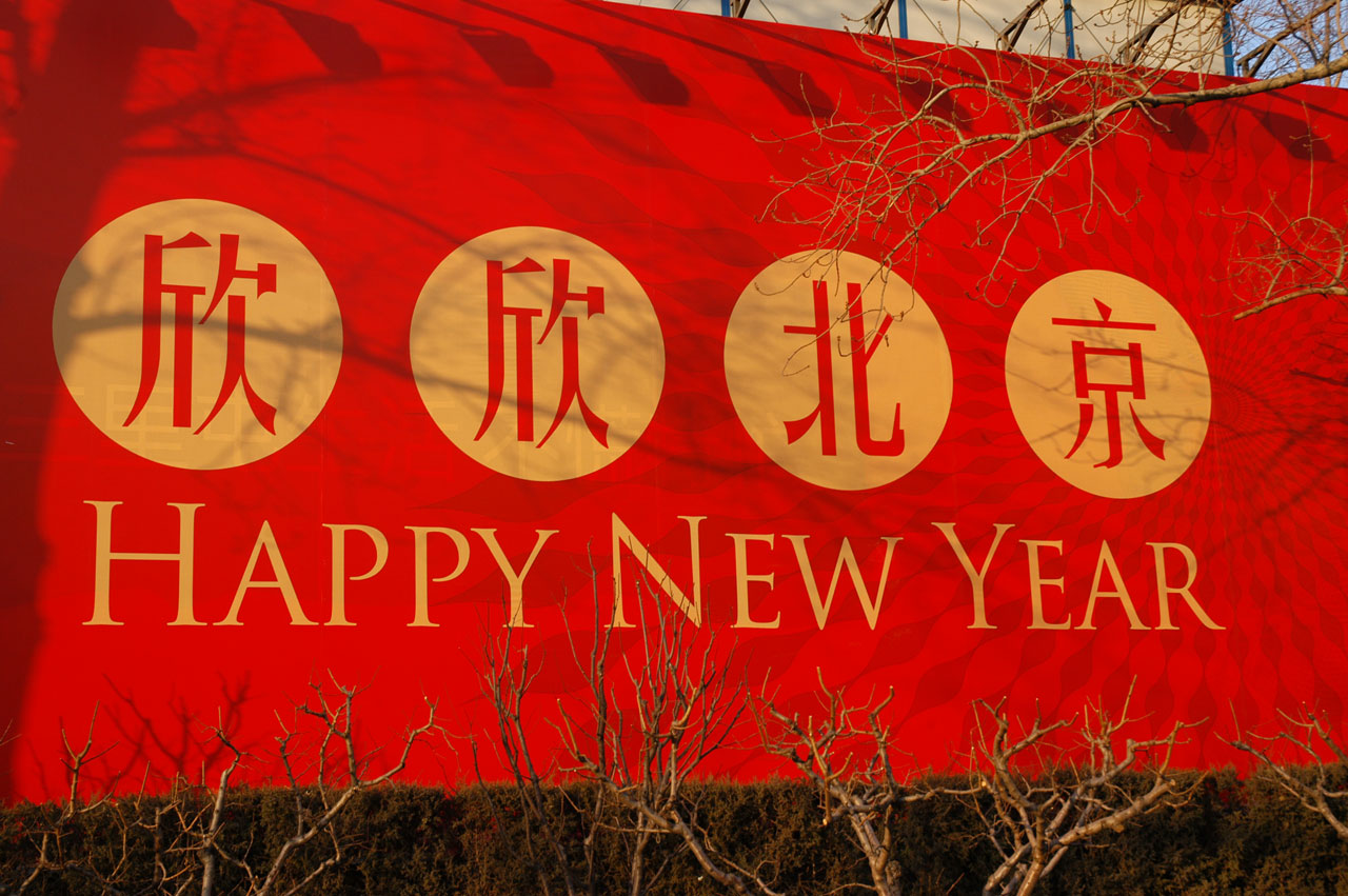 Ways to Celebrate the Lunar New Year